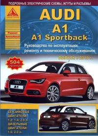 Руководство Audi А1, А1  Sportback бенз.с 2010 г